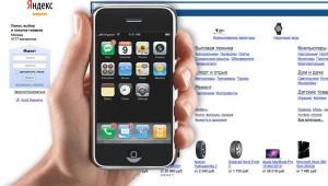 приложения яндекс для айфон