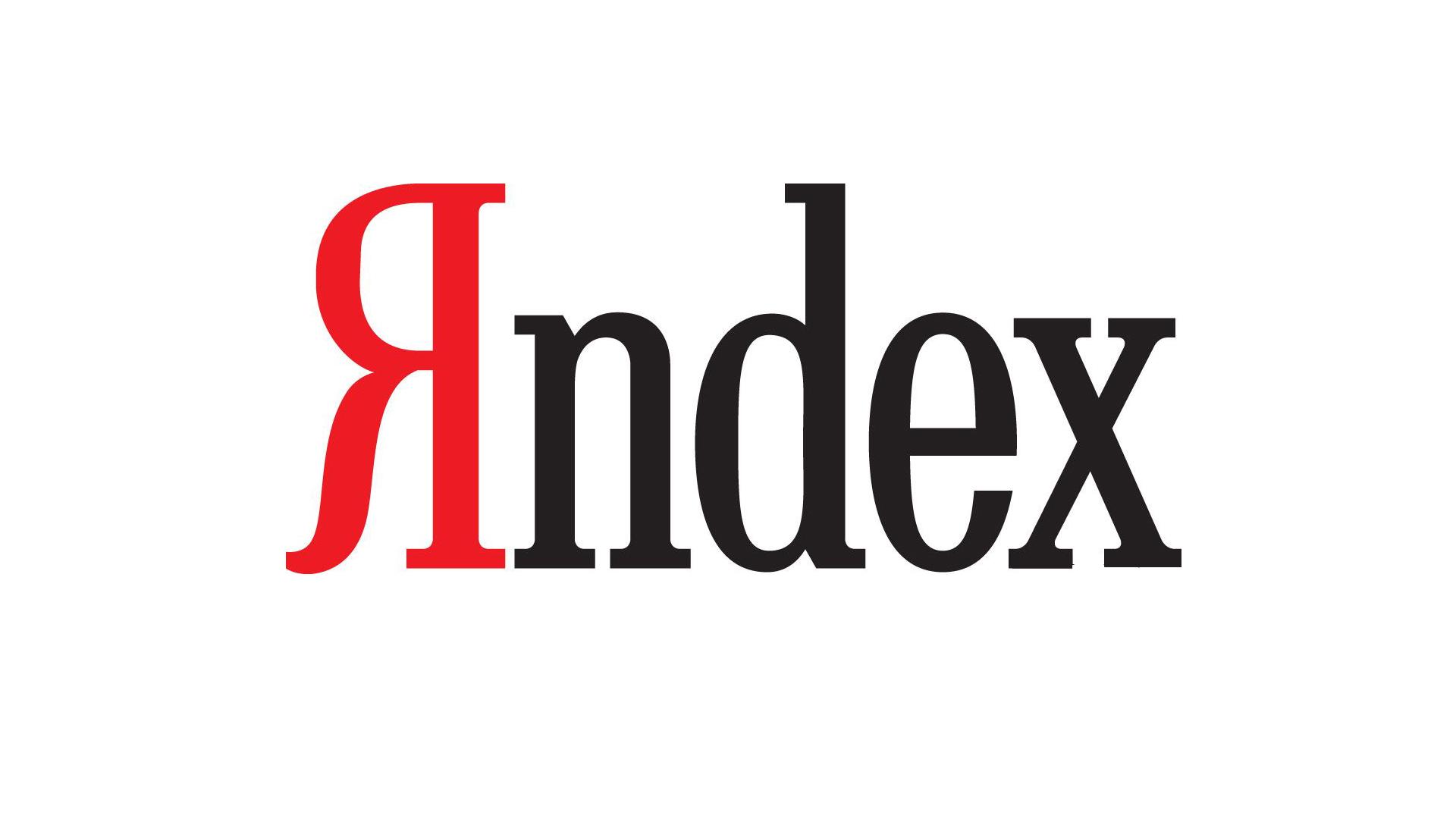 Яндекс такси самара рассчитать стоимость поездки в самаре - 95